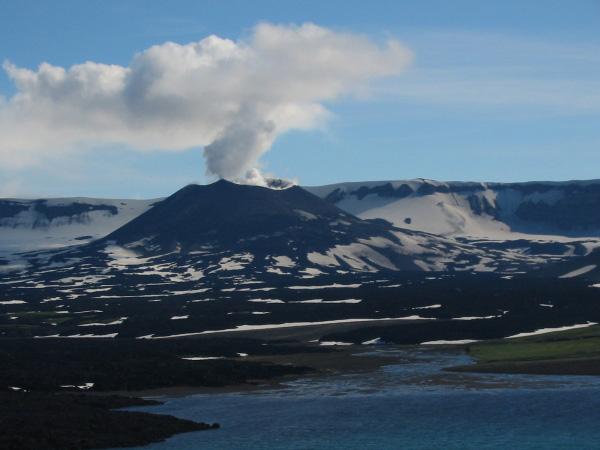 Feeling: Okmok Caldera Volcano