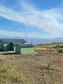 Alaska Volcano <b>Observatory</b>